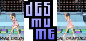 DraStic DS Emulator: