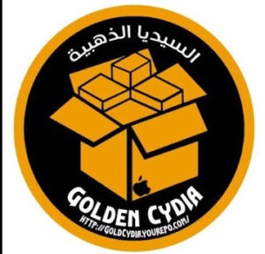 Golden Cydia